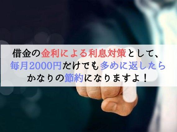 【挿絵】プラスアルファ