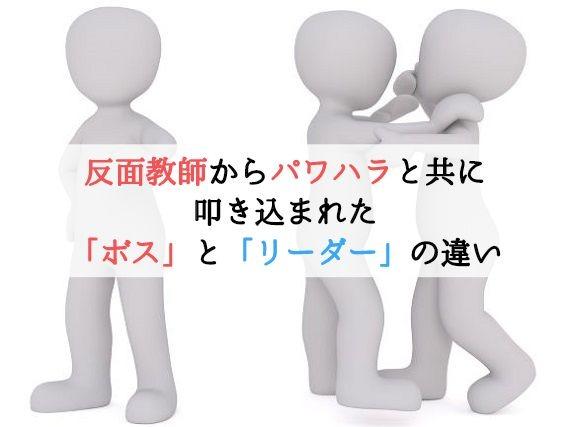 【挿絵】リーダーボス人形