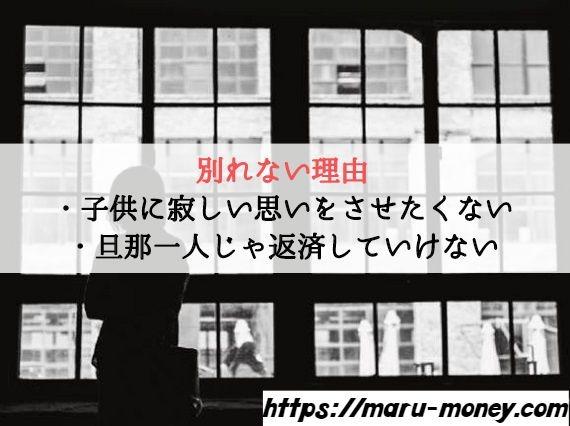 【挿絵】子供寂しい思いをしてる窓辺
