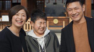 護国神社にて家族写真